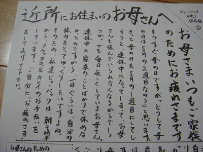 20070513_7