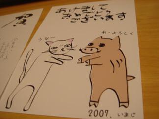 2006010602