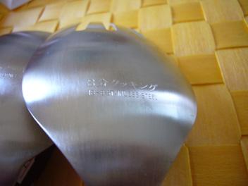 2007091704