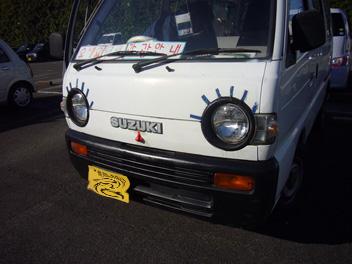 2007112806