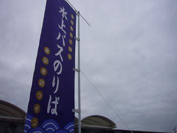 2008052503
