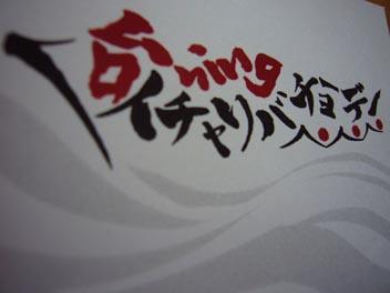 20080707