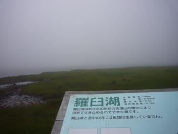 2008072202
