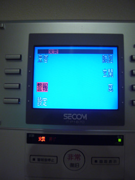 20080821